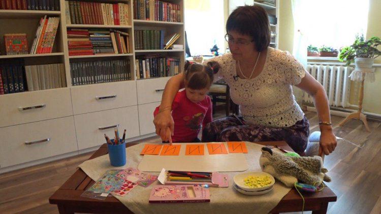 Вчимося читати. Вивчаємо лiтеру И. З якого віку варто починати навчати дитину читання