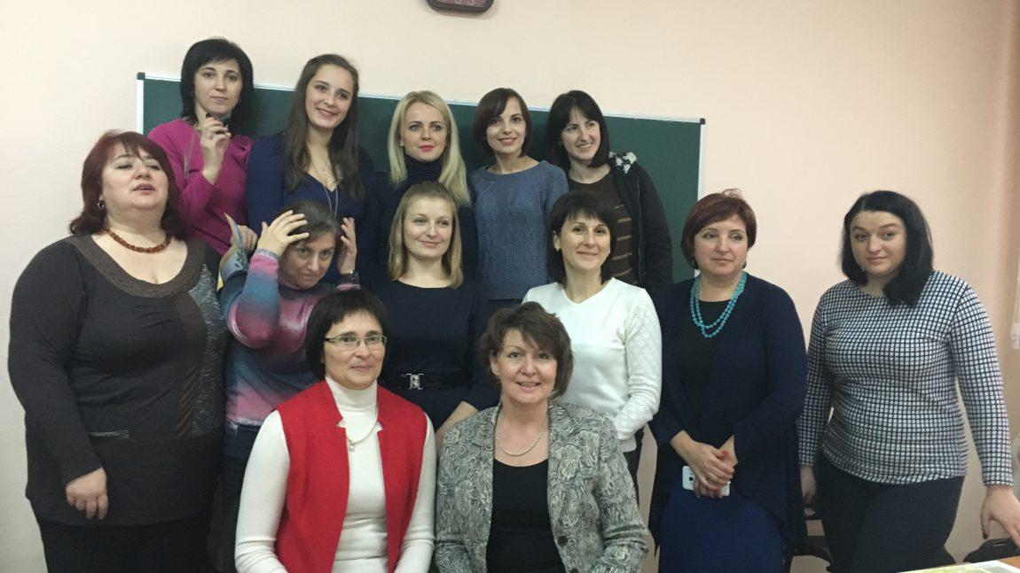 Зустріч із педагогами Рівненщини