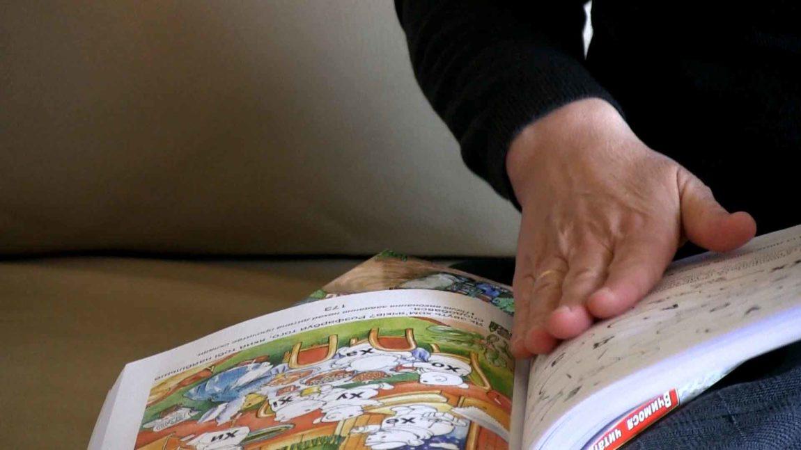 Вчимося читати. Чи потрібен репетитор. Частина 1
