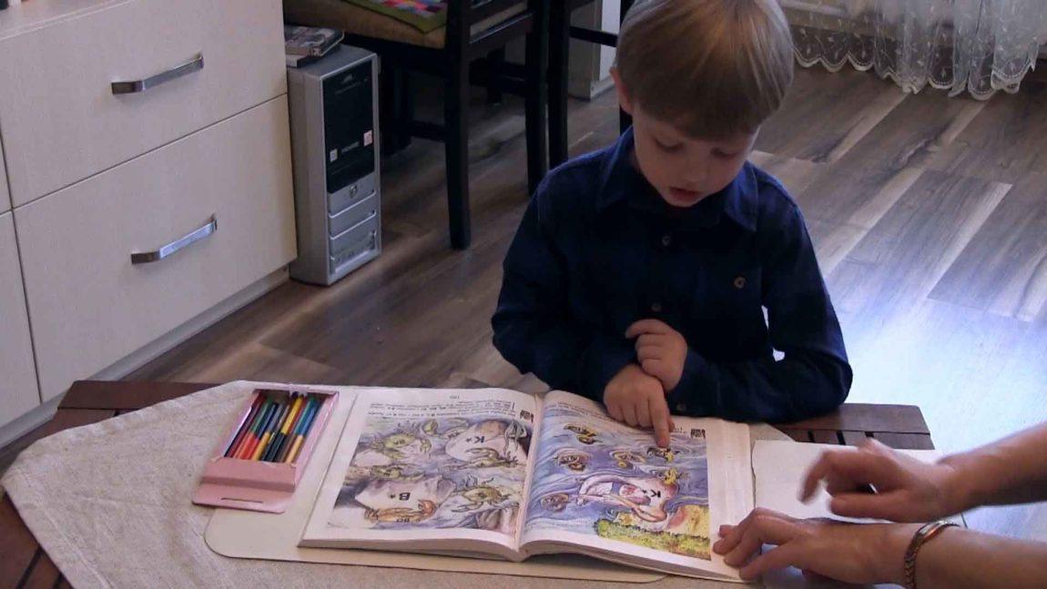 Вчимося читати. Буква К. Чи варто вчитися читати й писати одночасно?