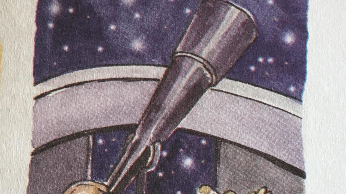 Вчимося читати і знайомимося з Космічними об'єктами
