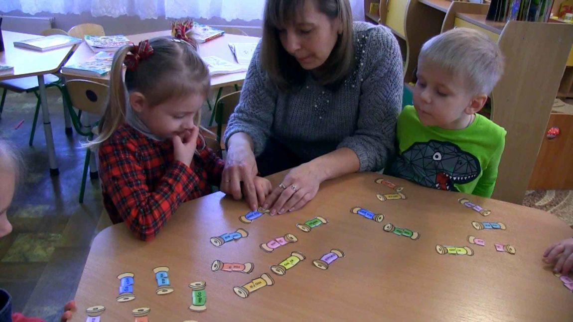 Як навчити дитину читати склади і слова