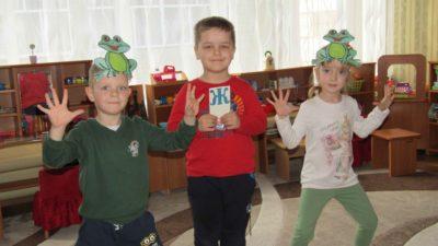 Веселі жабенята