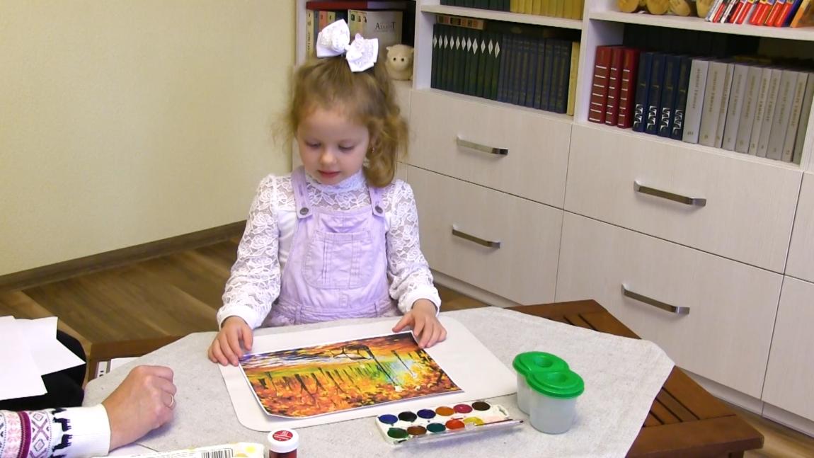Світ у картинах художників. Розглядаємо картини та спілкуємося про осінь