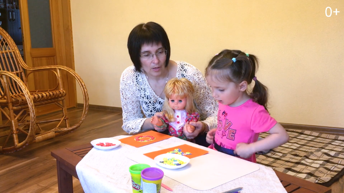 Вчимоcя читати разом із лялькою