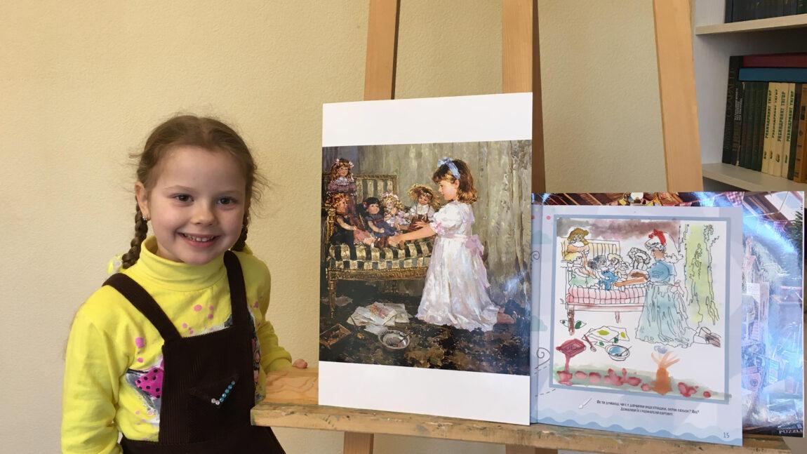 Світ у картинах художників. Дитячі іграшки