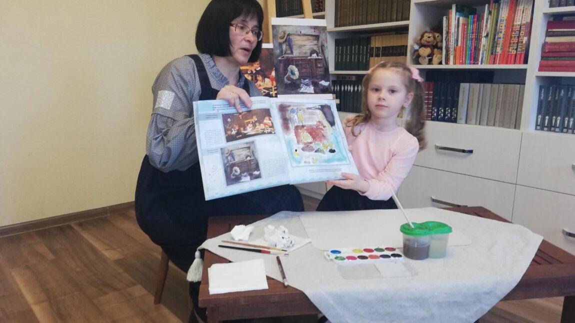 Світ у картинах художників. Улюблені розваги дітей