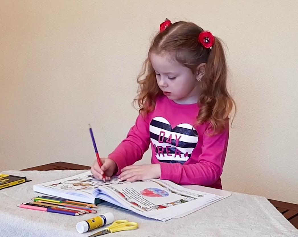 Вчимося читати й поглиблюємо уявлення про професії людей