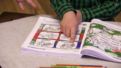 Вчимося читати і спілкуємося про ягоди