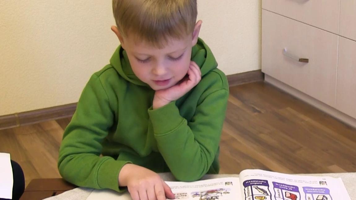 Вчимося читати й спілкуємося про різні види продуктів